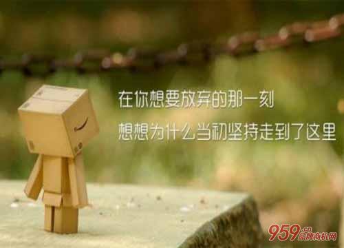 """女孩高中毕业 靠""""装""""书_年入百万"""