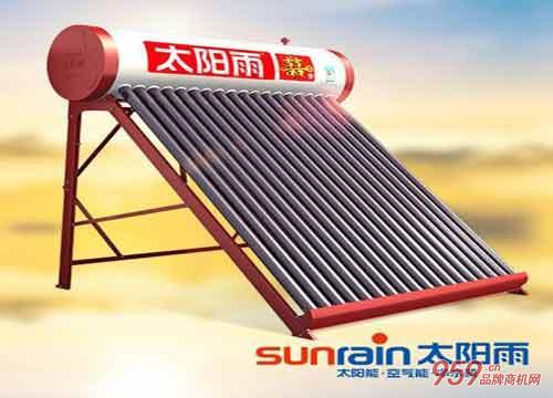 加盟太阳雨太阳能
