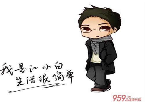 江小白代理权