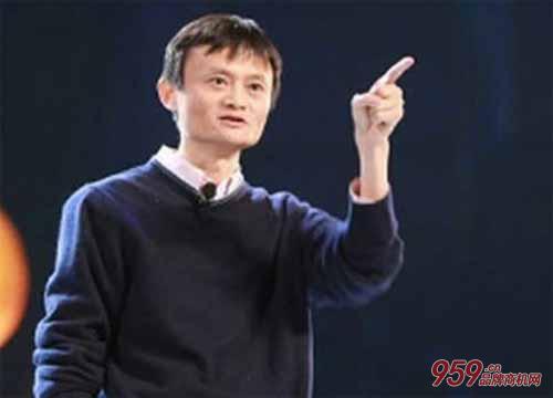 马云创业语录_没钱该不该创业 三句话选择创业新思路