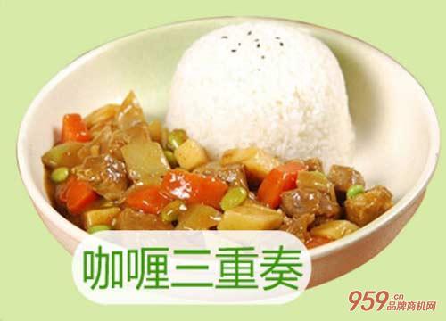 耳语小栈中式快餐