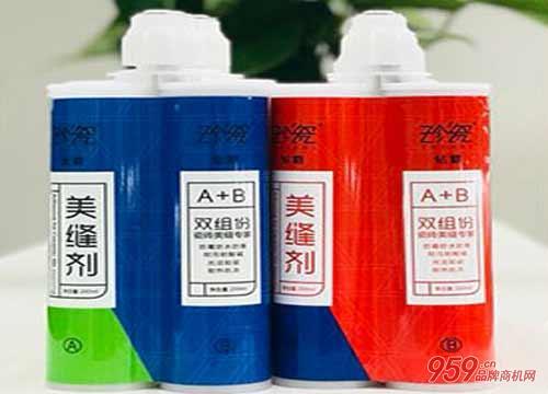 珍瓷瓷砖美缝剂