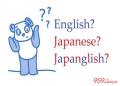 英语培训加盟有哪些品牌?红杉树智能英语快速提高成绩!