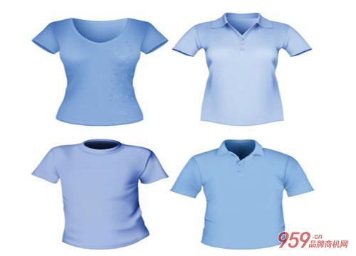 运动服装项目