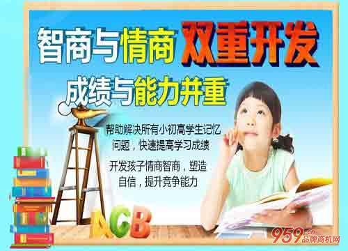 超智汇教育培训机构