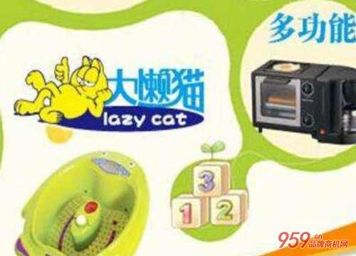 大懒猫懒人用品生活馆