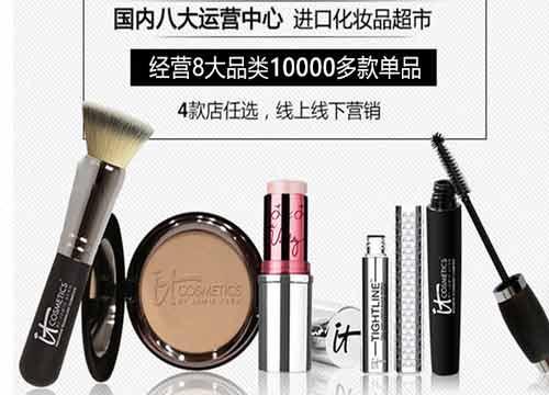 小资生活化妆品牌