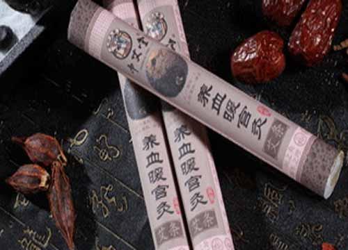 北京中艾堂艾灸养生馆