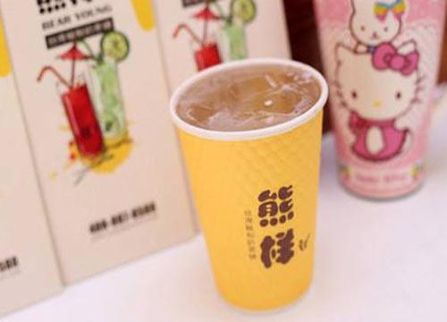 熊样奶茶品牌实力强吗?熊样奶茶加盟费用高吗?