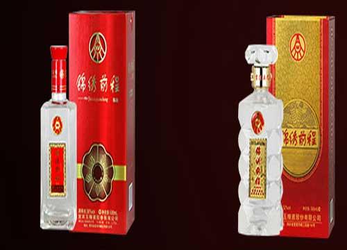 锦绣前程酒