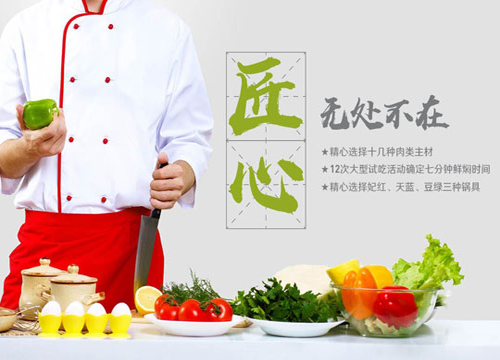 壹食一焖锅饭