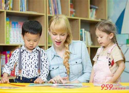 开新概念英语培训班