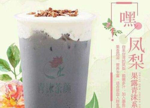 小型奶茶店投资成本