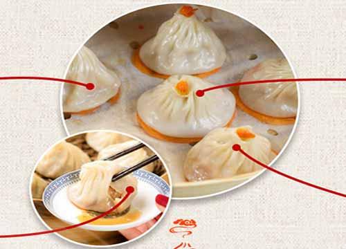 金笼汤包中式快餐加盟