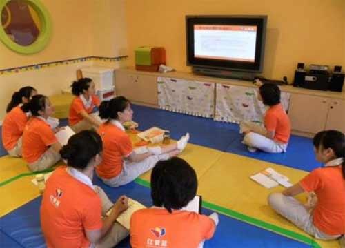 亲子教育培训机构