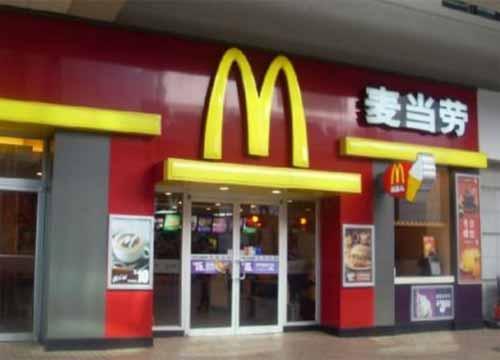 """洋快餐终于""""俯首称臣"""" 连麦当劳也未能幸免 金拱门背后全是无奈!"""