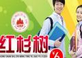 开英语培训学校怎么样?学校旁边加盟红杉树智能英语好吗?