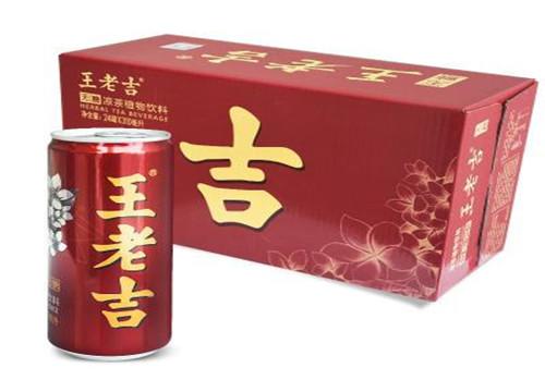 王老吉饮料代理