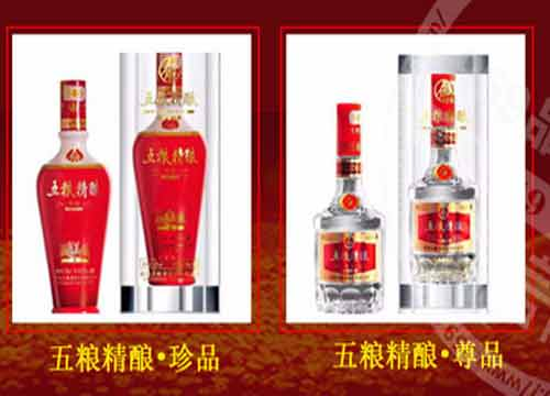 五粮液系列酒
