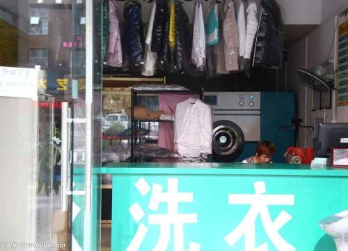 良客洗衣店加盟