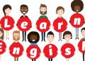 哪个品牌的英语补习班好?红杉树智能英语加盟好吗?