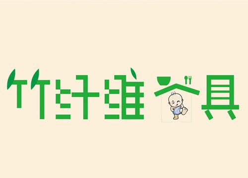 万宁竹纤维化妆棉
