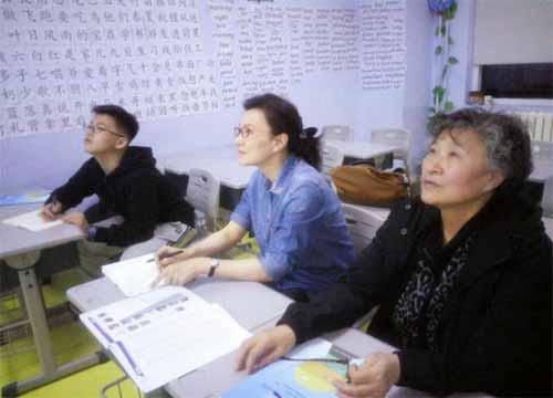 博赞·忆鸣惊人教育培训