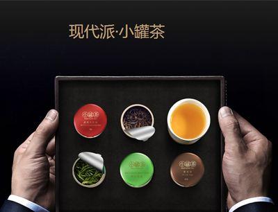 小罐茶代理
