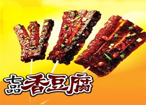 加盟斗腐倌七品香豆腐怎么样
