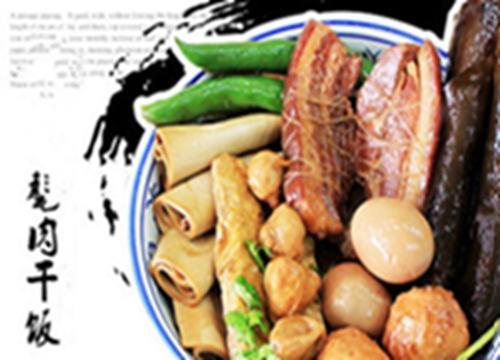 太原做甏肉干饭