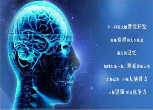 加盟妙学巧记全脑培训保障