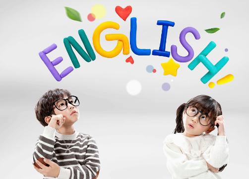 红杉树智能英语