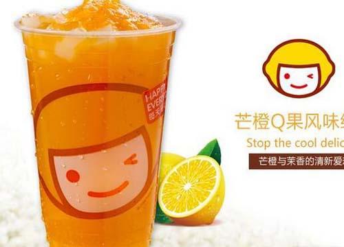 快乐柠檬奶茶店