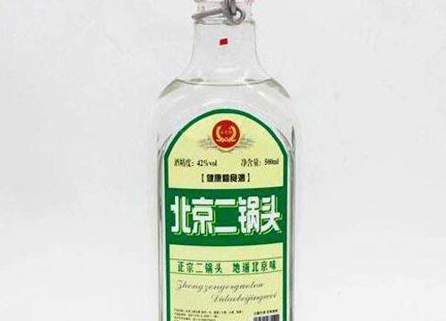 北京二锅头加盟代理费用多少钱?怎么做北京二锅头代理商?