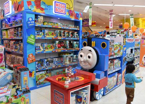玩具店前景