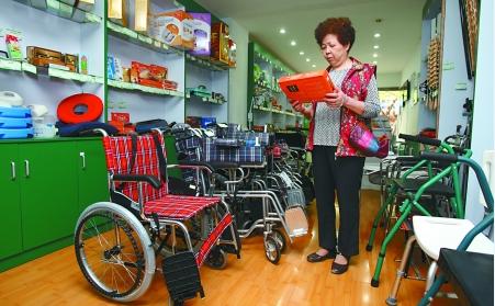 【老年人用品店怎么样】加盟老年人用品店有市场吗?加盟老年人用品店多少钱?