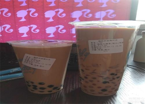 ORITEA朴茶