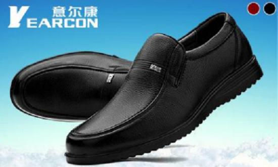 男士皮鞋专卖店