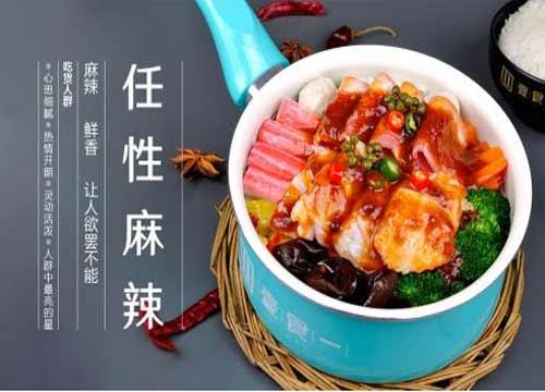 重庆焖锅店加盟哪家好?壹食一焖锅饭口碑好加盟商倾心品牌!