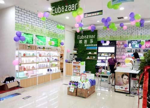 欧芭莎化妆品加盟
