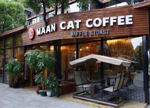 漫猫咖啡加盟店