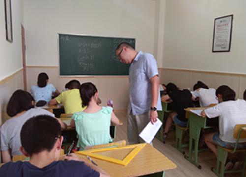 新思维培训学校