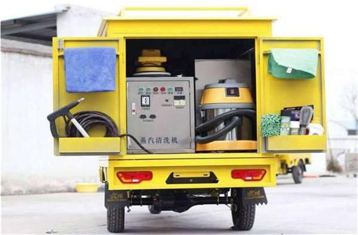 环创蒸汽洗车机