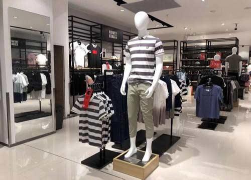 开店选址重要吗?休闲服装加盟店选址有什么技巧?