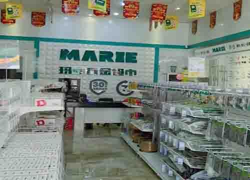 五金超市加盟前景怎么样?开家玛丽五金超市多少钱?