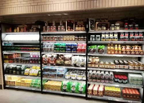 爱乐购超市