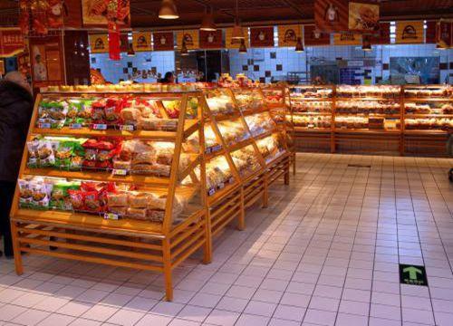 开洋货铺子进口超市