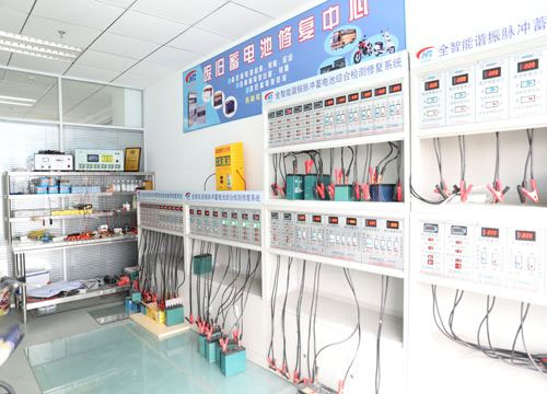 中科特力电池修复骗局_中科特力电池修复 新能源成为世界宠儿