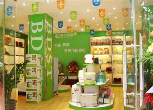 全美節能環保生活用品超市加盟