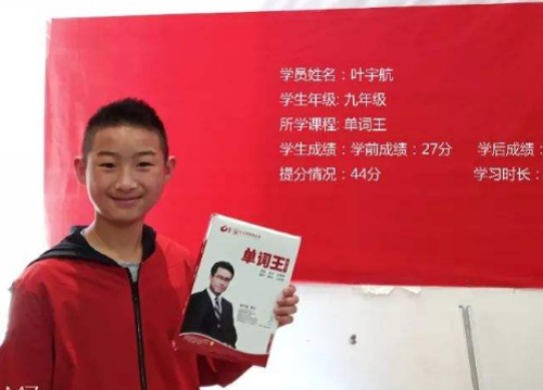 【北京红杉树智能英语】山东投资北京红杉树英语有哪些条件